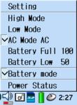 batteryplus.png
